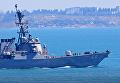 Американский эсминец USS Carney DDG64. Архивное фото