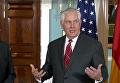 Тиллерсон: Украина - краеугольный камень в отношениях США и России