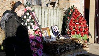 Прощание с Ириной Ноздровской, убитой в Киевской области