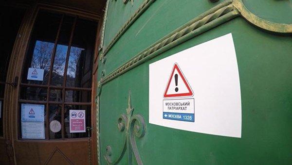 Политолог: Захват Киево-Печерской Лавры— переход «красной линии» государством Украина