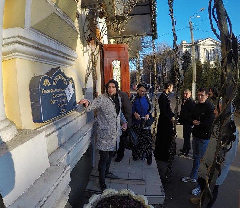 Вгороде Черноморске Одесской области вандалами осквернен иограблен храм