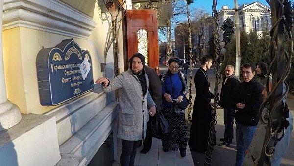 Акция против храмов УПЦ в Одессе