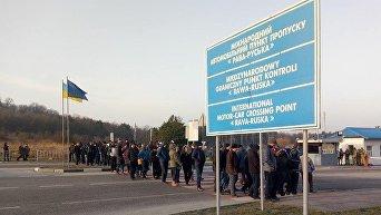 Блокировка КПП на границе