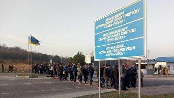 Протесты на границе с Польшей