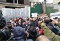 Протестующие на месте строительства в Печерском районе Киева по ул. Мичурина, 44