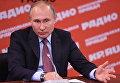 Президент РФ В. Путин встретился с представителями российских печатных СМИ и информагентств