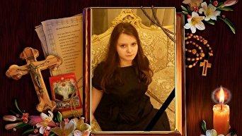 Погибшая в Одессе от кори 17-летняя девочка