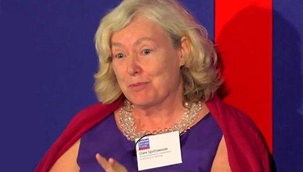 Наблюдательный совет Нафтогаза возглавила англичанка Клэр Споттисвуд