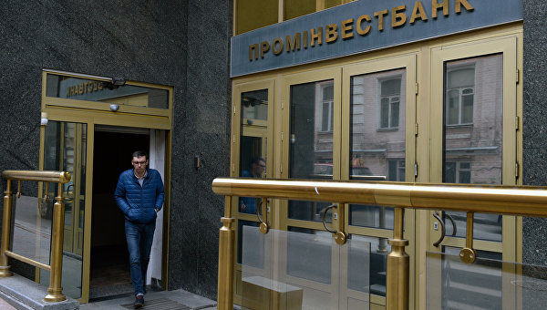Народный депутат  Микитась хочет  приобрести  25% акций «Проминвестбанка»