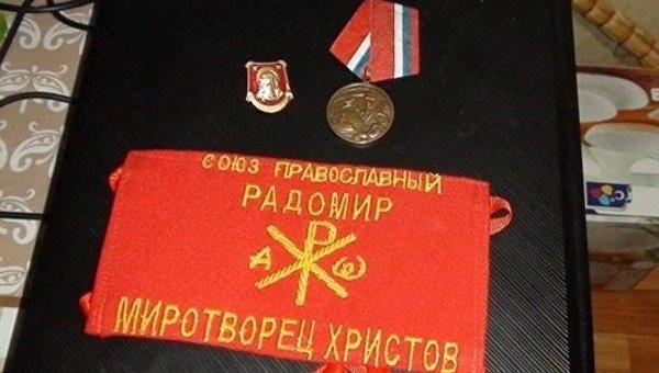 СБУ провела обыски по делу священника УПЦ МП