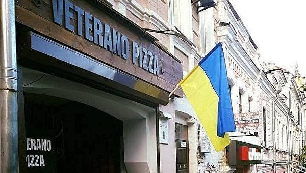 Пиццерия Veterano Pizza в Днепре