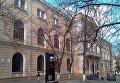 Одесский национальный университет им. Мечникова