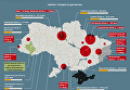 Долги украинцев за коммуналку: рейтинг городов-неплательщиков