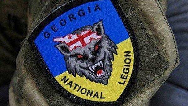 Грузинский легион. Нашивка на военной форме