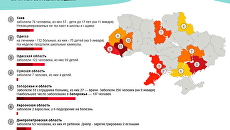 Карта распространения кори в Украине