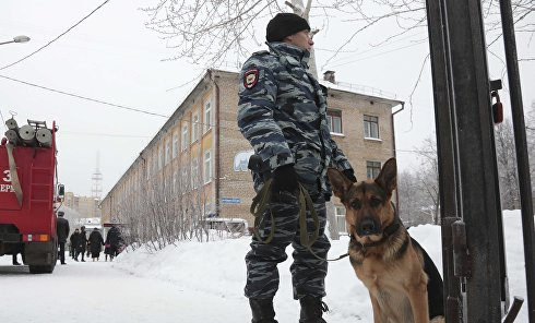 Резня в пермской школе