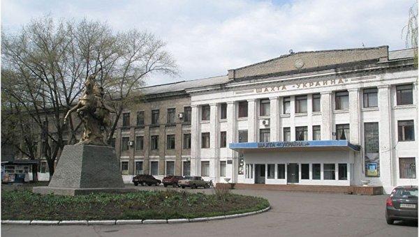 Шахта Украина