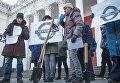 В Одессе пикетировали мэрия противники повышения тарифа на проезд в маршрутках