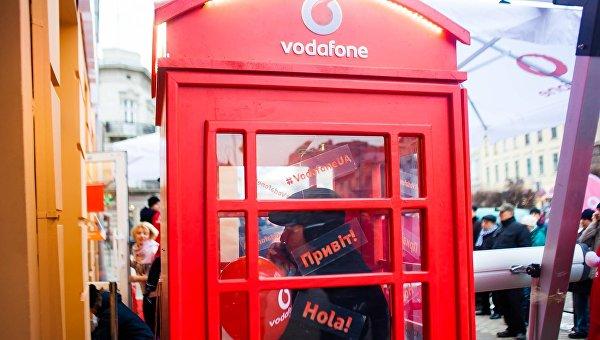 Рекламный стенд Vodafone-Украина. Архивное фото