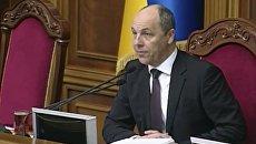 Верховная Рада рассматривает закон о реинтеграции Донбасса