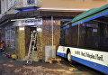 В Германии автобус со школьниками врезался в стену жилого дома