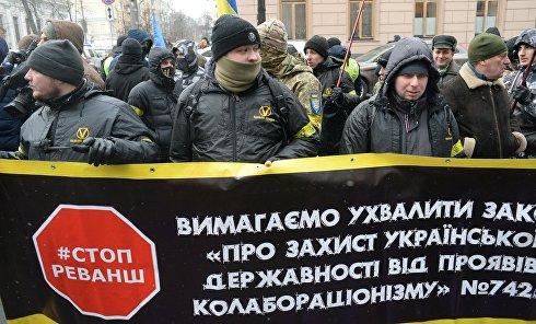 Марш активистов национальной инициативы Стоп Реванш