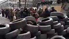 Протестующие возвели преграду из покрышек под Верховной Радой