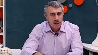 Комаровский о дифтерии. Видео