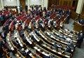 Заседание Верховной Рады 16 января 2018 года