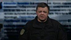 Семен Семенченко о Петре Порошенко. Видео