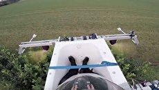 Парни сделали из ванны самодельный вертолет и полетели. Видео