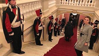 Дипломатический прием в Мариинском дворце