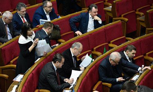 Заседание Верховной рады Украины. Принятие закона о реинтеграции Донбасса