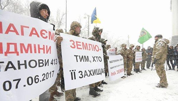«Кабмин, верни землю»: вцентре украинской столицы бойцы АТО проводят акцию протеста