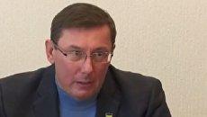 Юрий Луценко выступает на заседании парламентского комитета по нацбезопасности