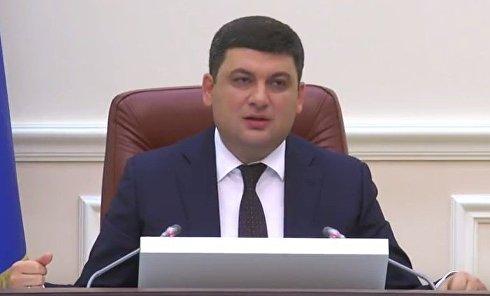 Заседание правительства 17 января. Видео