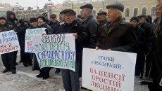 Митинг ветеранов силовых структур в Кропивницком