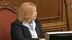 Рада рассматривает проект о реинтеграции Донбасса. Видео