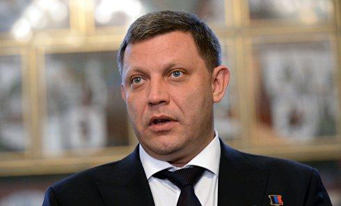 Лидер самопровозглашенной Донецкой народной республики Александр Захарченко. Архивное фото