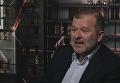 Нам нужно говорить с Донбассом. Нардеп обратился к властям. Видео