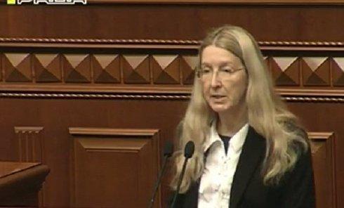 Ульяна Супрун выступает с трибуны Верховной Рады
