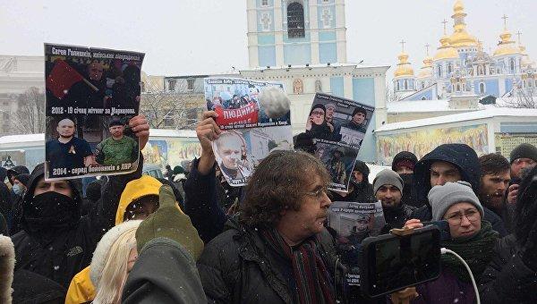 Радикалы не дали активистам провести запланированную акцию в Киеве