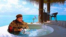 В сети высмеяли Порошенко на Мальдивах. Лучшие фотожабы