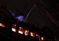 ЧП в центре Киева: как спасатели ликвидировали масштабный пожар. Видео