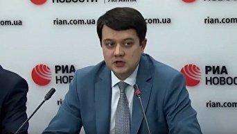 Директор Украинской политконсалтинговой группы Дмитрий Разумков комментирует закон о реинтеграции Донбасса