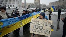 Участники акции на День Соборности Украины на мосту Патона в Киеве
