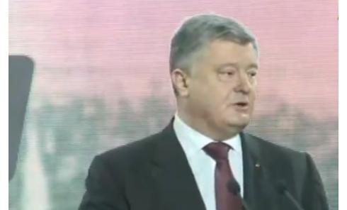 Сапог украинского оккупанта топчет нашу землю: Порошенко оконфузился. Видео