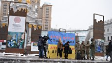 В центре Киева призывали к бойкоту ЧМ по футболу в России