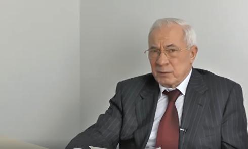 Николай Азаров о страхах Петра Порошенко. Видео