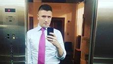 Руководитель пресс-службы Администрации президента Украины Андрей Жигулин завел блог в Instagram